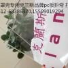 供应江苏耐力板十年质保 新料全透明pc板材 pc雨棚板阳光板