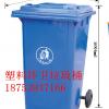 挂环卫垃圾车配套塑料垃圾桶