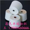 供应环锭纺棉粘纱JC50/R50配比21支 32支40支棉粘混纺纱