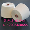 供应环锭纺涤粘纱T65/R35配比21支32支40支60支涤粘纱线