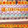 提供看透燕莎牌九透-视隐形眼镜13811425067在哪有卖