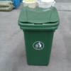 供应邢台塑料垃圾桶,永年塑料垃圾桶,颍上环卫垃圾桶