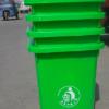 供应塑料垃圾桶_120L塑料垃圾桶,塑料垃圾桶生产厂