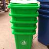 供应塑料垃圾桶厂家、型号、规格、尺寸、图片