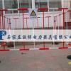 组合式电力安全围栏 玻璃钢材质全绝缘安全围栏