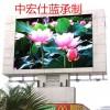 郑州户外LED全彩显示屏 户外LED全彩显示屏价格