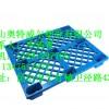 供应塑料栈板,苏州塑料栈板,昆山塑料栈板厂家