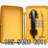 抗噪音电话机 工业对讲电话机