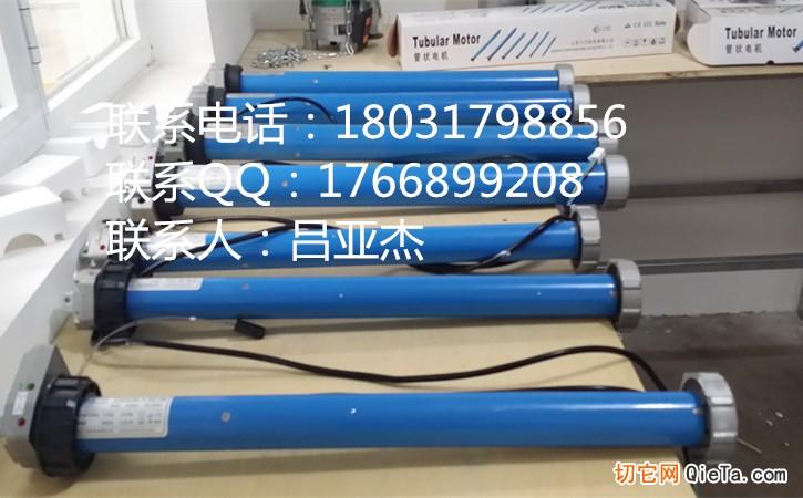 供应卷帘门管状电机/欧式电机
