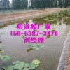 供应南平鱼塘防渗膜+蓄水池防渗膜+复合土工膜