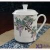 日用陶瓷茶杯 会议用品陶瓷茶杯 员工福利礼品茶杯