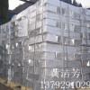 供应价格实惠的1#镁锭 金属镁 镁合金锭 镁锭价格 镁锭厂家