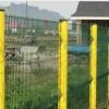 中隆直降到底河南农场护栏网供应商报价