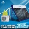 新款太阳能空气能热水器——怎么买优质的太空能热水器呢