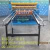用于高速护栏的数控护栏网排焊机