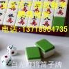 北京牌九实战技术,推牌九坐庄手法教学13811425067