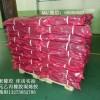 供应*橡胶批发,供应*橡胶供应商