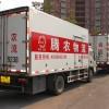 提供上海冷藏运输哪家好 上海腾农冷藏物流公司