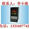 福州昌晖自动化仪表 数字显示控制仪