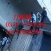 刀刺网海南监狱专用,供应专业的刀片刺绳