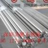 供应国标316L精密不锈钢棒,316不锈钢//2.,3.0,4.0光亮棒批发