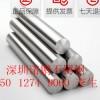 供应国标321耐高温不锈钢棒,六角不锈钢棒,302不锈钢方棒批发