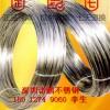 供应国标304不锈钢弹簧线,雾面全软不锈钢线,精密线批发