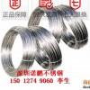 供应国标631不锈钢弹簧线,630不锈钢特硬线,模具线批发