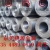 九州娱乐官网河南中铝3003//H24冲压铝带东莞批发,拉丝//贴膜铝带销售