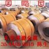 九州娱乐官网大厂铝带--6082-T6铝带,6063铝带2.0厚度铝带//分条批发