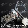 MH82010100氘灯替代安捷伦1100/1200/1220VWD氘灯