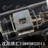 MH82220820替代2140-0820安捷伦DAD氘灯