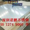 供应国标316L不锈钢板,拉丝不锈钢板,303中厚不锈钢板批发