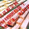 供应国标C1100紫铜排,高纯度99.99%电解紫铜排东莞批发