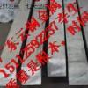 供應國標5052鋁排,高硬度//防�袛T排,5154鋁排批發