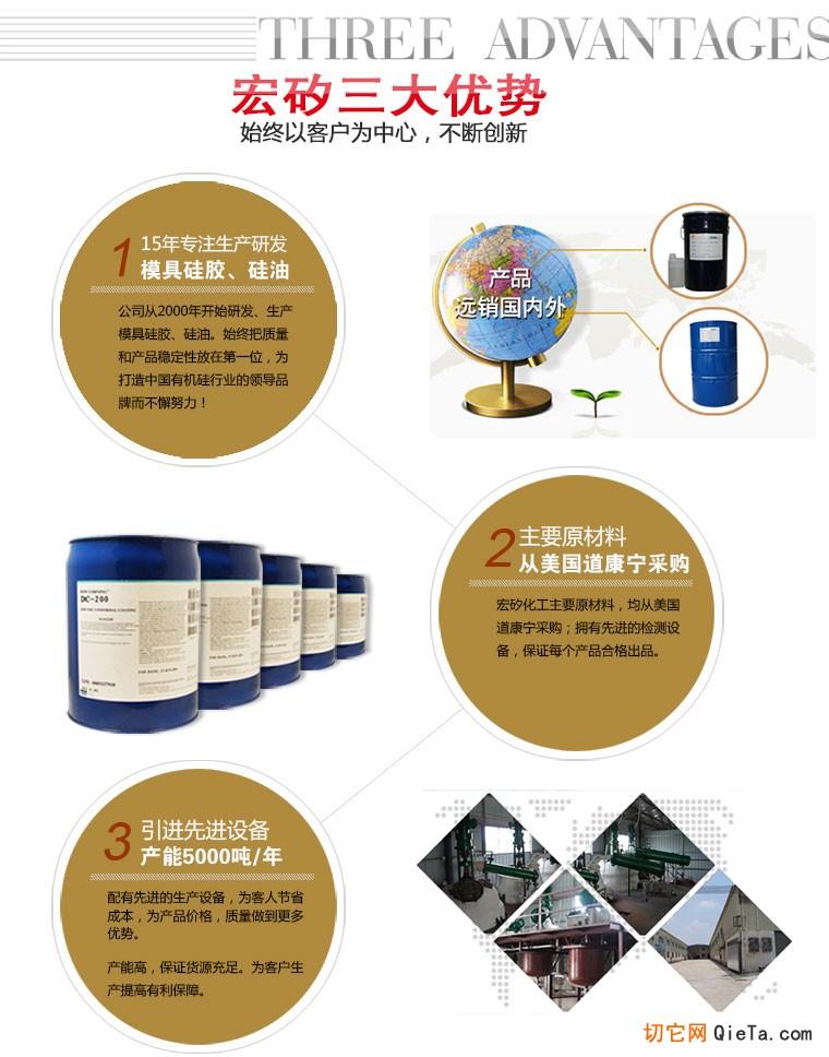 上海制线硅油厂家 供应防止生产断线缝纫线硅油 过线硅油
