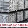 供应湖南国标镀锌角钢价格