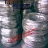 九州娱乐官网直径11.0冷镦铝线,6063合金铝线,6061特硬铝线批发