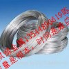 供應國標7075鋁線,陽極氧化鋁線,7073螺絲鋁線批發
