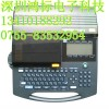 MAX LM-390A色带LM-IR300B