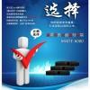 供应公检法高清固定式同步录音录像双光驱审讯直刻主机