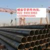 厂家供应大口径螺旋钢管