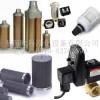 供应氧化铝、消音器、扩散器、AD402-04自动排水器