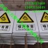 安全提示标识牌,不锈钢腐蚀标识牌价格,河北变电所警示标牌尺寸