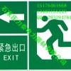 供应不锈钢腐蚀标识牌,安全警示标牌规格,国家标准标牌尺寸