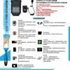 供应可外接摄像头可拆卸电池带GPS红外激光镭射执法记录仪