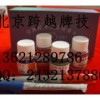 专卖白光透视眼镜扑克麻将牌13911754288