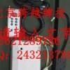 上海普通麻将机万能芯片作用与原理13911754288