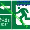 销售不锈钢腐蚀标志牌厂家 河北安全警示牌价格