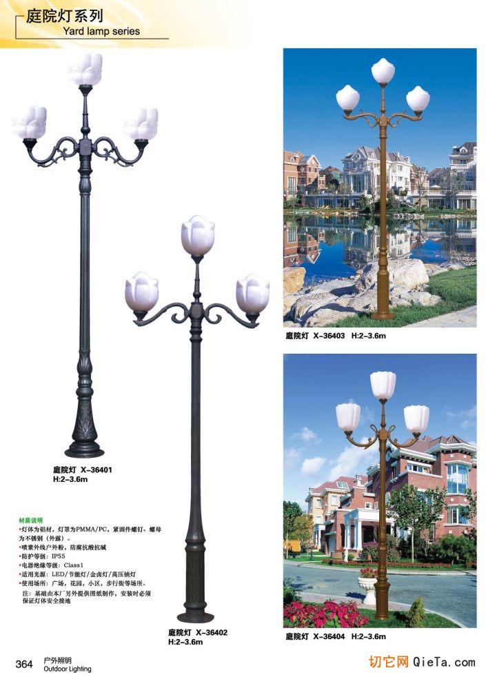 型号:VC0006-PL-39 品牌:中山市每日照明有限公司 材质:压铸铝/砂铸铝/翻砂铁 灯高;1.7/4.5M 加工定制:是 电压(V):220 光源功率:100W 防护等级:IP55 光源类型:LED灯泡,节能灯管 类型:E27灯头庭院灯,可配LED或节能灯管 主要适用范围:小区,花园,别墅,庭院,公园,市政工程